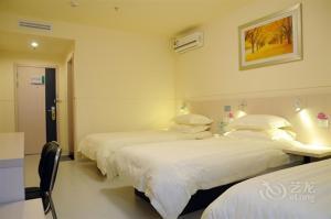 Dongcheng Business Hotel