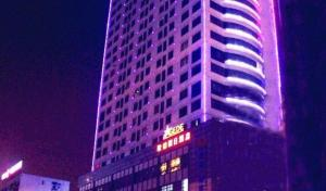 Wuhan Gede Holiday Grand Hotel