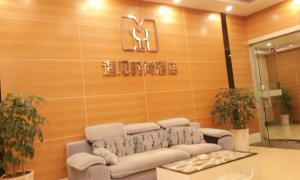 Meet Fashion Hotel Dongguan First International