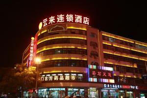 Yunlai Chain Hotel Dongmen