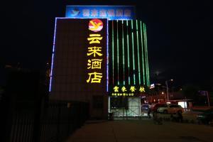 Yunlai Chain Hotel Changcheng
