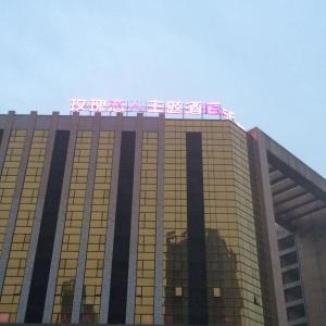 Changzhou Rose Lover Boutique ..