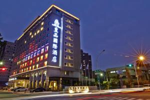 Royal Chiayi Hotel