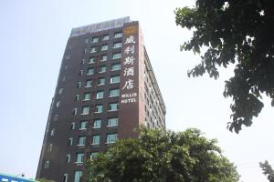 Guangzhou Willis Hotel, Hotely  Kanton - big - 1