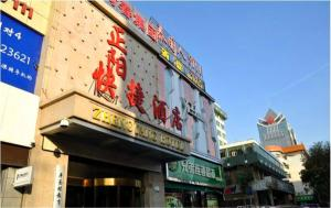 Yinchuan Zhengyang Fast Hotel(West Jiefang Street Branch)