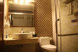 Guangzhou Willis Hotel, Hotely  Kanton - big - 6
