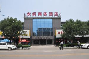 Nongji Business Hotel
