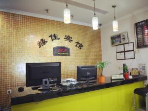 Hangzhou Yuanjia Hotel