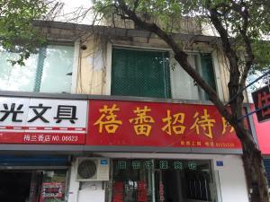 Nanjing Bud Fast Guest House