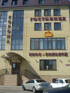 (Korona Hotel)