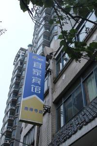 Ejea Hotel Nanchang Street