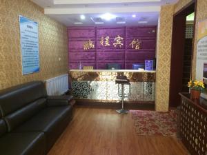 Pengcheng Hotel