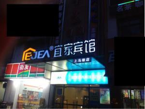obrázek - Ejea Hotel Shangmadun