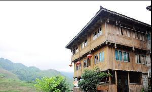 Xinyu Guesthouse