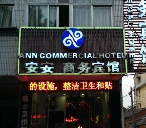 ANN Business Hotel