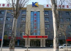 Yinchuan Kunlun Holiday Hotel