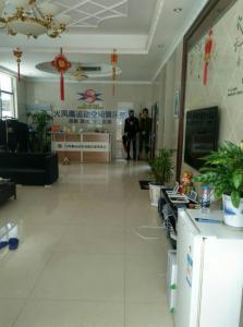 Huofenghuang Hostel