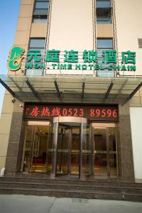 Yuanting Hotel