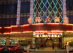 (Changzhou Changyu Hotel)