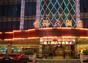 (Changzhou Changyu Hotel)