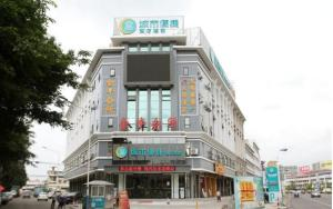 City Comfort Inn Yulin Youth Square Branch