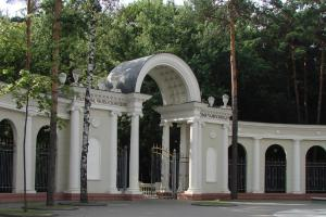Vip-kvartira Kuzmy Chornogo 4 - фото 11