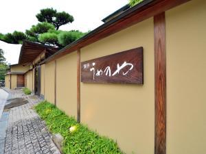 obrázek - Umenoya