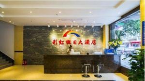 Yangshuo Rainbow Holiday Hotel