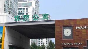 Beijing Huijiazhuba CBD Huamao Apartment