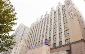 Xi'an Yitel Hotel Gaoxin Road Number One