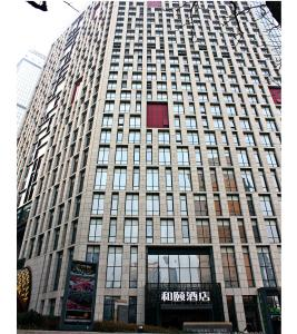 Yitel Shijiazhuang Letaizhongxin Store