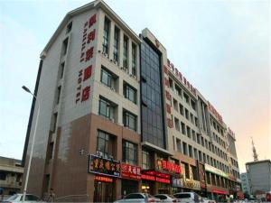 Yinchuan Kaililai Hotel