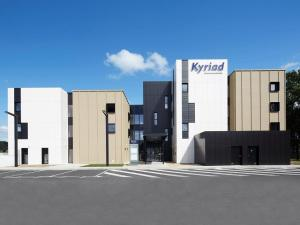 Kyriad Prestige Pau � Palais des Sports