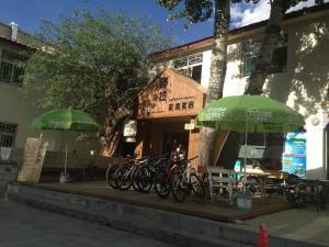 拉萨挪拉家庭客栈 (Lhasa Nola Family Inn)