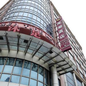 obrázek - Dongguan Houjie Haichao Hotel