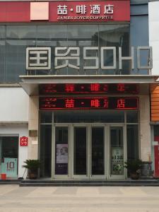 James Joyce Coffetel Shijiazhuang Xinbai Square Guomao