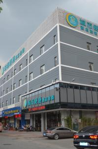 (City Comfort Inn Shunde Chencun Nan railway station Branch)