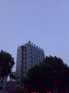 Wassim Hotel Luoyang Branch