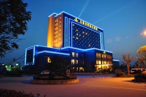 Seventh Fairy International Hotel Аньцин