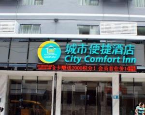 City Comfort Inn Yangshuo West Road