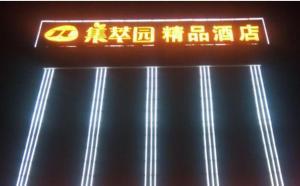 Jicuiyuan Boutique Hotel