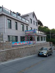 Shanhaizhen Villa Inn