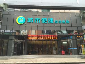 (City Comfort Inn Shunde Daliang Walking Street Branch)