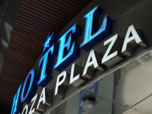 obrázek - Hotel Zaragoza Plaza