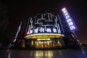 Zhijun Fashion Hotel Yinchuan Zaishui Yifang Branch