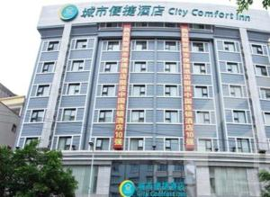 City Comfort Inn Hezhou Plaza