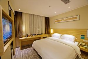 City Comfort Inn Guangzhou Taihe Branch