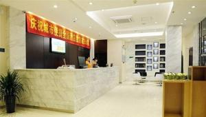 City Comfort Inn Nanning Yuanhu Road Branch