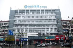 City Comfort Inn Huangshi Avenue