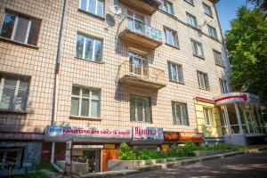 Babylon Apartments On Soborna, Ferienwohnungen  Rivne - big - 59